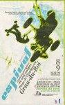 Espival 2009 : festival de la traction terrestre et char à cerf-volant